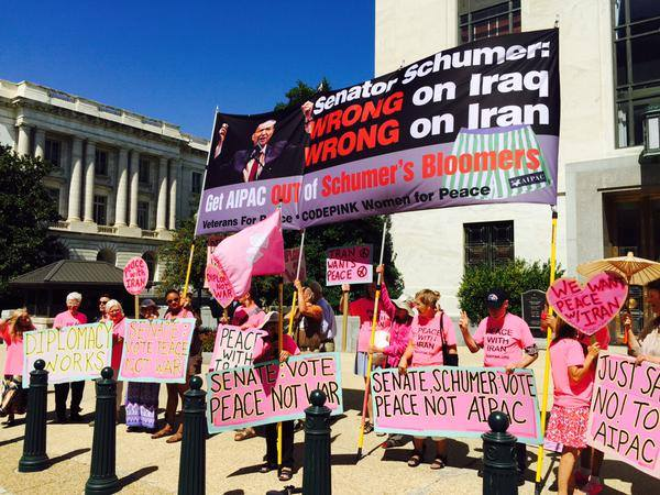 Get AIPAC our of Schumer's bloomers. Banner at the Code Pink demonstration, in Washington DC on September 8, 2015, photo by Wendy Dwyer