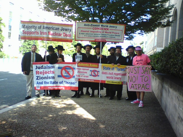 ro-peace Rabbis at the Capital.  Code Pink action September 8, 2015. Photo by Wendy Dwyer